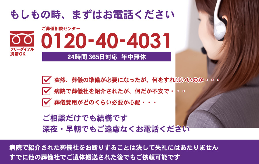contact-3