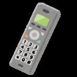 telephone_koki